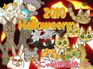 2010 Halloween.jpg