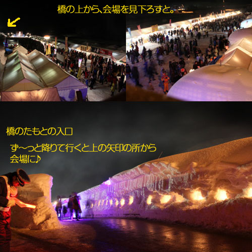 yukihotaru3.jpg